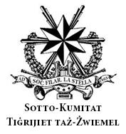 Tigrijet taz-Zwiemel Logo